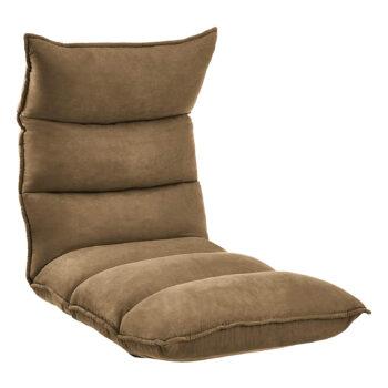 AmazonBasics Fully Adjustable Floor Chair