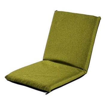 Penck Padded Floor Chair